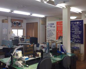 甲府本社事務所風景2